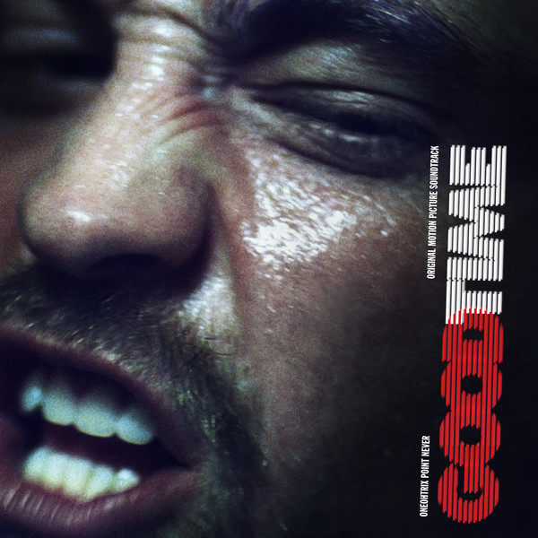 Good Time Soundtrack Cover